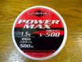 【釣道具まるかつ】オリジナル 万能ナイロンライン GAR-NET POWER MAX V-500 (500m巻き) クリアー MADE IN JAPAN