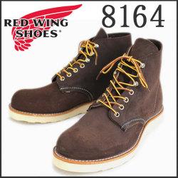 正規取扱店 redwing レッドウィング 8164 6inch classic round toe