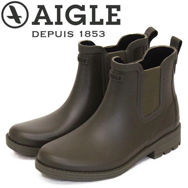AIGLE(エーグル)正規取扱店