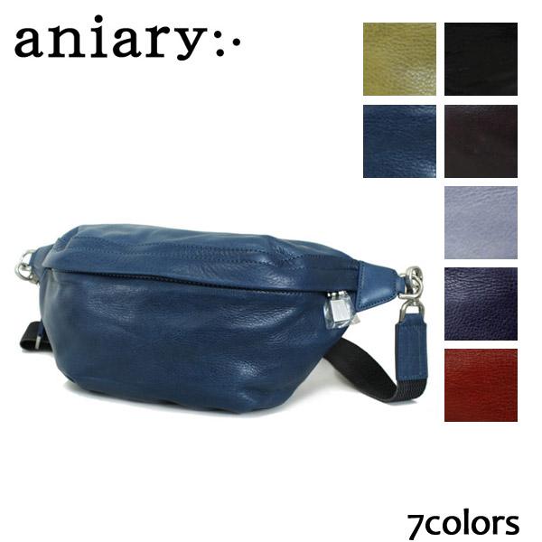 正規取扱店 aniary(アニアリ アニアリー) 01-07003 アンティークレザーボディバッグ 全7色 AN076