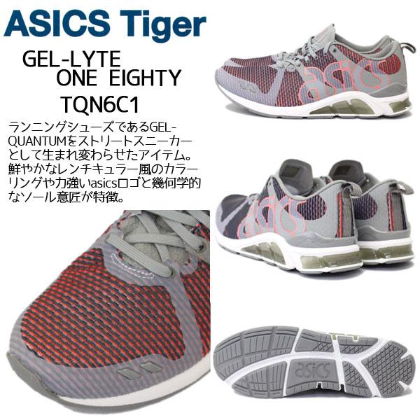 ASICS Tiger (アシックスタイガー) 正規取扱店 THREE WOOD