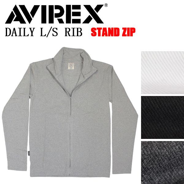 正規取扱店 AVIREX (アヴィレックス) DAILY RIB L/S STAND ZIP JKT デイリー 長袖 スタンドジップ リブ ジャケット 全4色