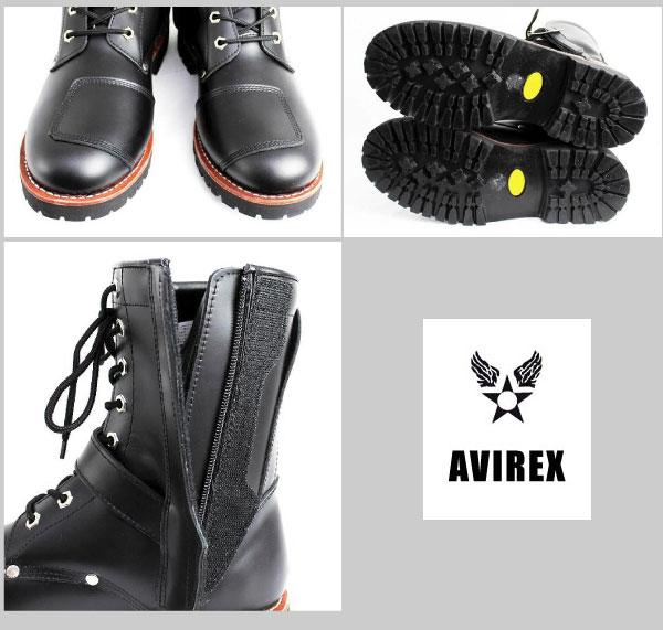 avirex-av2100-black-3.jpg