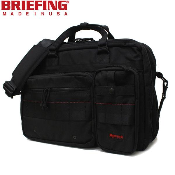 正規取扱店 BRIEFING(ブリーフィング) BRF117219 B4 OVER TRIP(B4オーバートリップバッグ) BLACK BF063