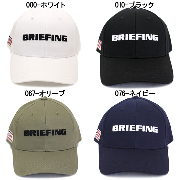 BRIEFING正規取扱店THREEWOOD