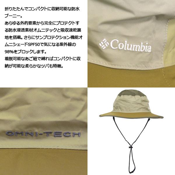 Columbia(コロンビア)正規取扱店THREEWOOD