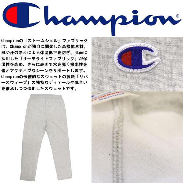 champion正規取扱店THREEWOOD
