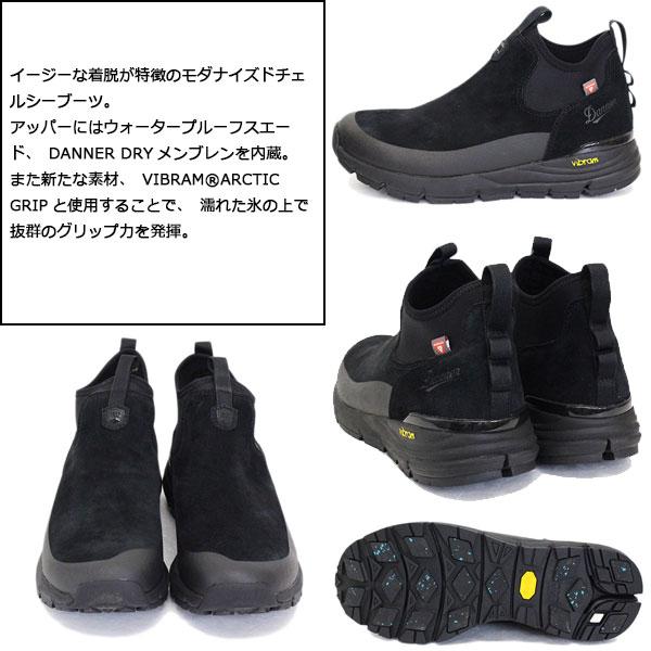 DANNER(ダナー) 正規取扱店THREEWOOD
