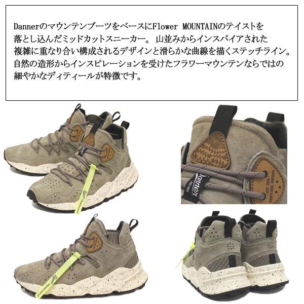 DANNER(ダナー)正規取扱店