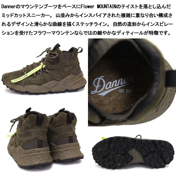 Danner(ダナー)正規取扱店THREEWOOD