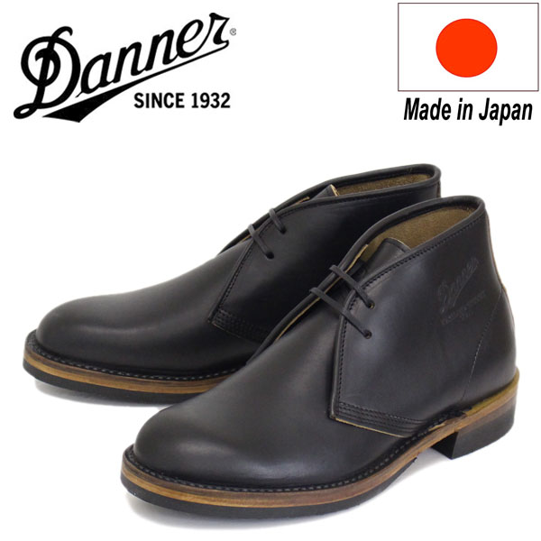 DANNER(ダナー)正規取扱店THREEWOOD(スリーウッド)