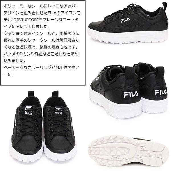 FILA(フィラ)正規取扱店