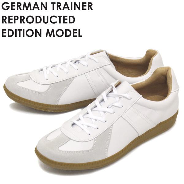 GERMAN TRAINER