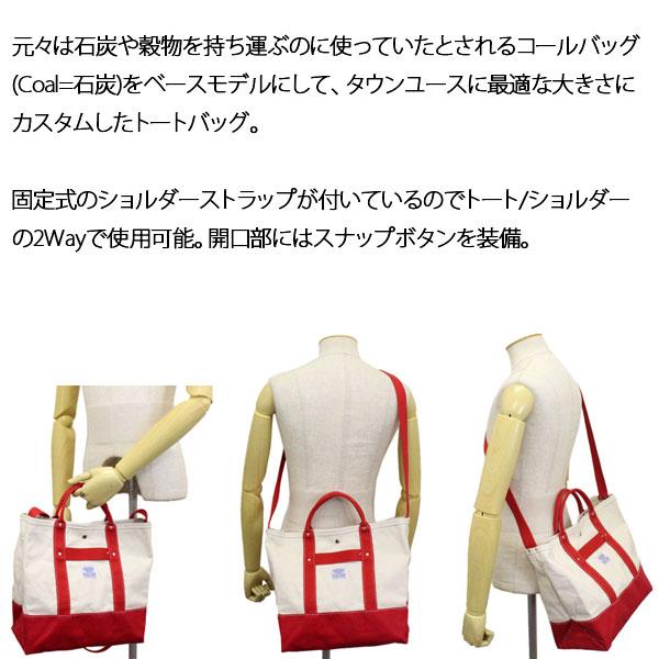 HERITAGE LEATHER CO.正規取扱店THREEWOOD
