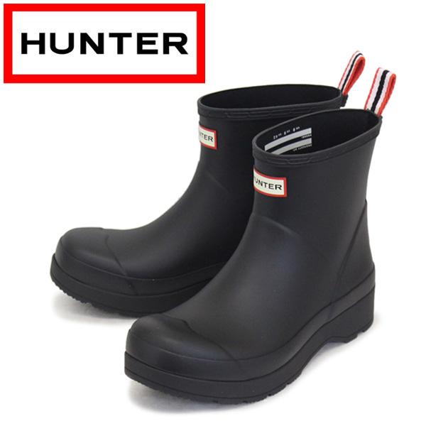 HUNTER(ハンター)正規取扱店