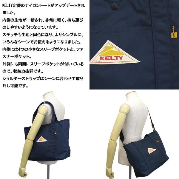 KELTY(ケルティ)正規取扱店THREEWOOD