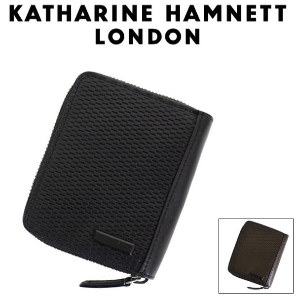 KATHARINE HAMNETT LONDON