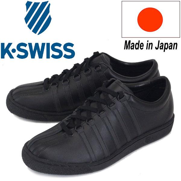 K-SWISS正規取扱店THREEWOOD