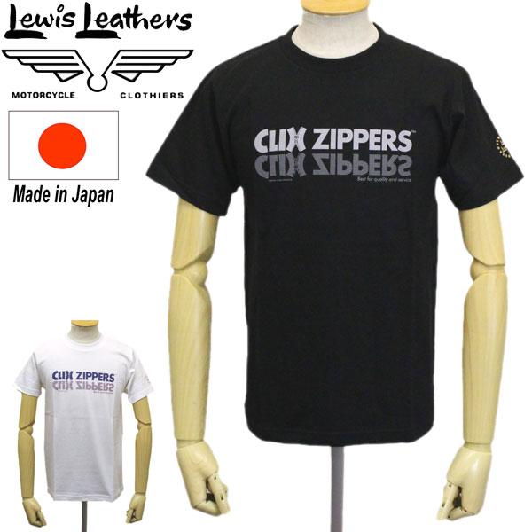 LewisLeathers(ルイスレザーズ)正規取扱店THREEWOOD