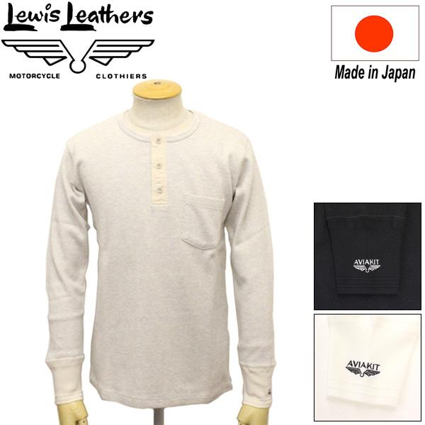 LewisLeathers(ルイスレザー)正規取扱店THREEWOOD