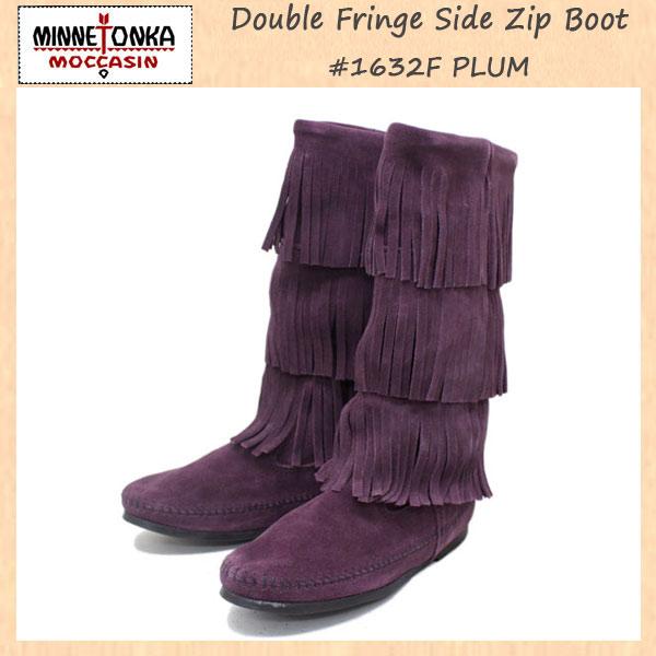 正規取扱店 MINNETONKA(ミネトンカ)Calf Hi 3-Layer Fringe Boot(カーフハイ3レイヤーフリンジブーツ)#1632F PLUM レディース MT235