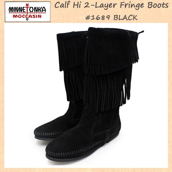 正規取扱店 MINNETONKA(ミネトンカ)Calf Hi 2-Layer Fringe(カーフハイ2レイヤーフリンジ)#1689 BLACK SUEDE レディース MT178
