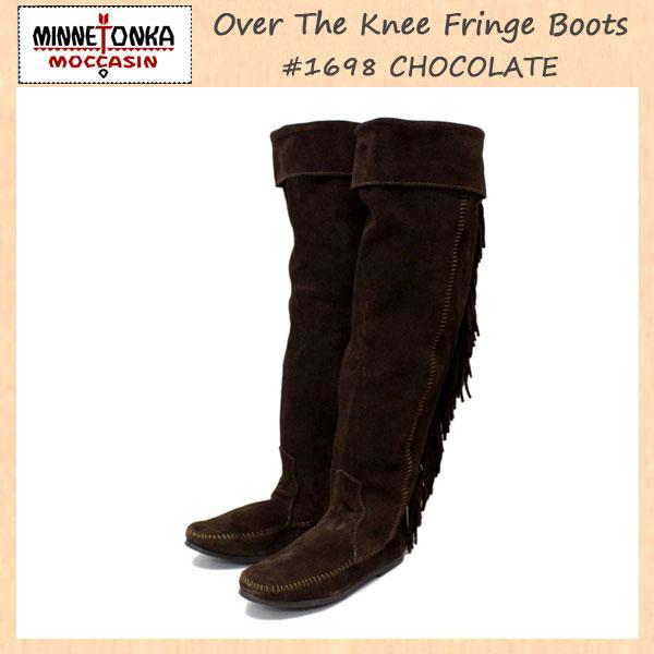 正規取扱店 MINNETONKA(ミネトンカ) Over The Knee Fringe Boots(オーバーニーフリンジブーツ) #1698 CHOCOLATE レディース MT227