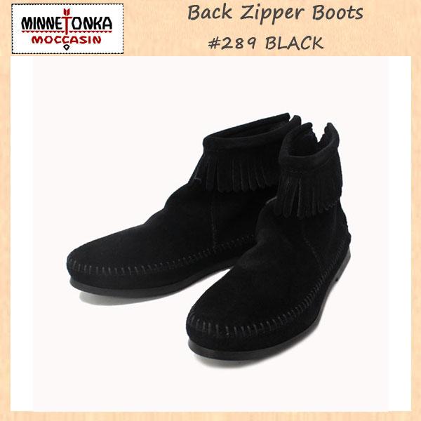 正規取扱店 MINNETONKA(ミネトンカ)Back Zipper Boots(バックジッパーブーツ)#289 BLACK SUEDE レディース MT211