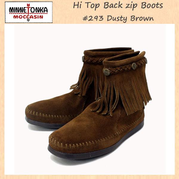 正規取扱店 MINNETONKA(ミネトンカ) Hi Top Back Zip Boots(ハイトップバックジップブーツ)#293 DUSTY BROWN SUEDE レディース MT221
