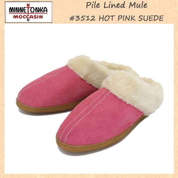 正規取扱店 MINNETONKA(ミネトンカ) Pile Lined Mule(パイルボア付きミュール) #3512 PINK レディース MT251