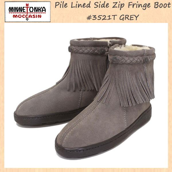 正規取扱店 MINNETONKA(ミネトンカ) Pile Lined Side Zip Fringe Boot(ボア付きフリンジブーツ) #3521T GREY レディース MT252
