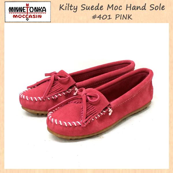 正規取扱店 MINNETONKA(ミネトンカ)Kilty Suede Moc Hard Sole(キルティスエードモックハードソール)#401 PINK レディース MT188