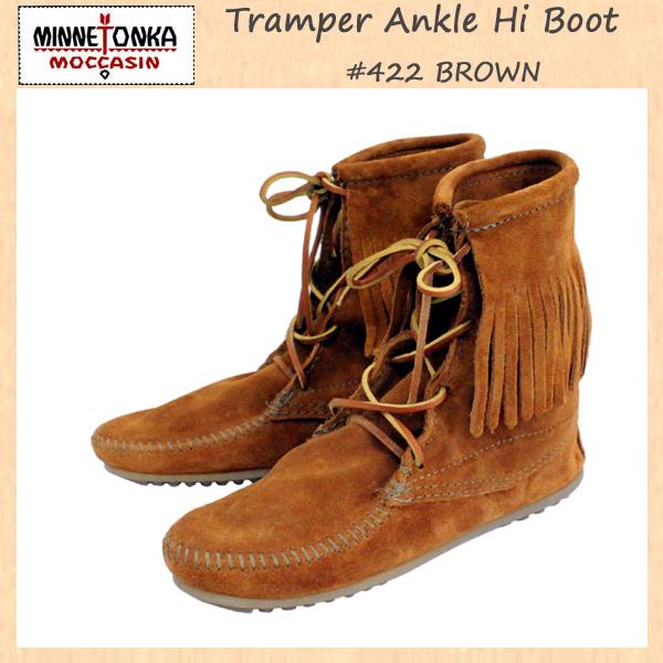 正規取扱店 MINNETONKA(ミネトンカ)Tramper Ankle Hi Boot(トランパー アンクルハイブーツ)#422 BROWN レディース MT025
