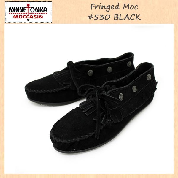 正規取扱店 MINNETONKA(ミネトンカ)Fringed Moc(フリンジドモック)#530 BLACK レディース MT088