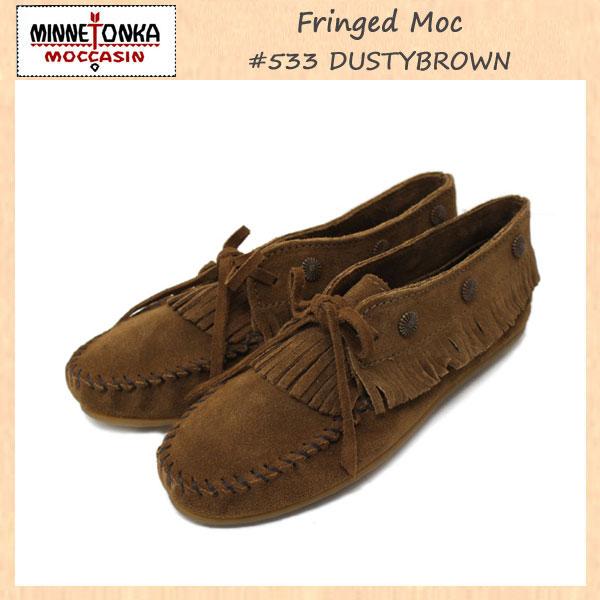 正規取扱店 MINNETONKA(ミネトンカ)Fringed Moc(フリンジドモック)#533 DUSTY BROWN レディース MT141