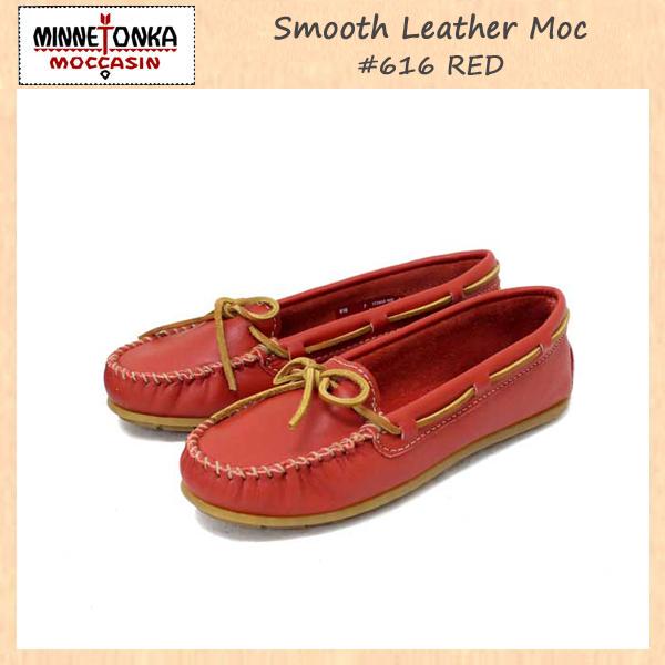 正規取扱店 MINNETONKA(ミネトンカ)Smooth Leather Moc(スムースレザーモック)#616 RED レディース MT195