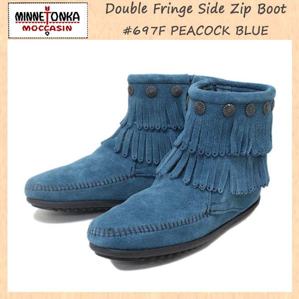 正規取扱店 MINNETONKA(ミネトンカ) Double Fringe Side Zip Boot(フリンジ サイドジップブーツ) #697F PEACOCK BLUE レディース MT234