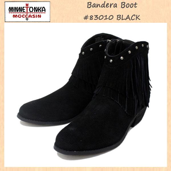 正規取扱店 MINNETONKA(ミネトンカ) Bandera Boot(バンデラブーツ) #84010 BLACK レディース MT237