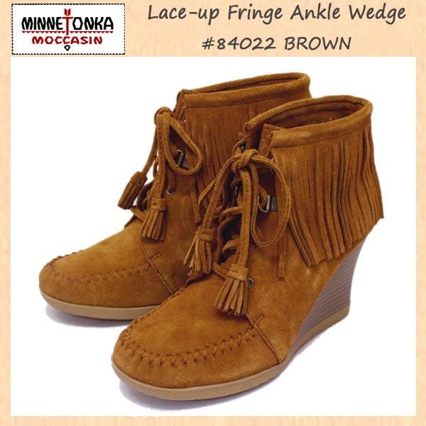 正規取扱店 MINNETONKA(ミネトンカ) Lace-up Fringe Ankle Wedge Boot(ウェッジブーツ) #84022 BROWN レディース MT242