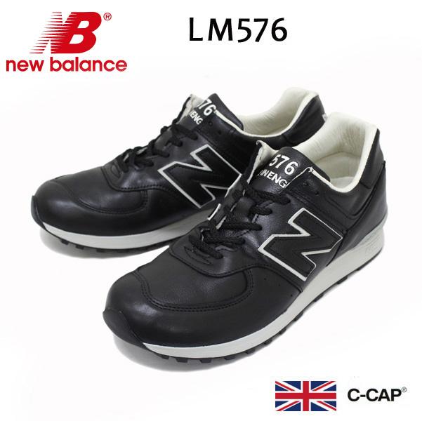 正規取扱店 イギリス製 new balance(ニューバランス) LM576UK BlackxTan ブラックxタン NB028