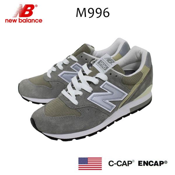 正規取扱店 アメリカ製 new balance(ニューバランス)M996 GRAY グレー NB003