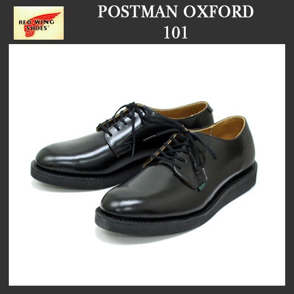 RED WING(レッドウィング) 101 POSTMAN OXFORD(ポストマンオックスフォード)