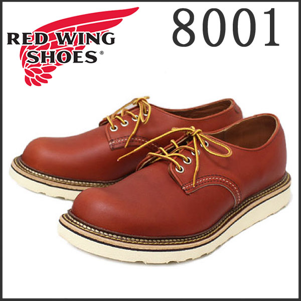 REDWING正規取扱店THREEWOOD
