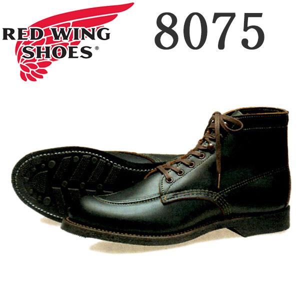 REDWING (レッドウィング)正規取扱店THREEWOOD