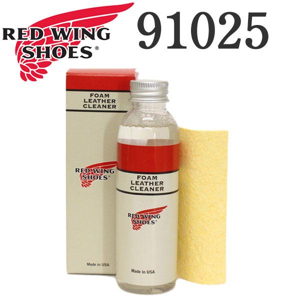 REDWING(レッドウィング)正規取扱店THREEWOOD