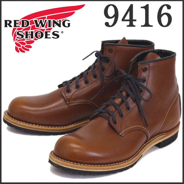 REDWING(レッドウィング)正規取扱店THREEWOOD