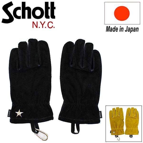 Schott正規取扱店THREEWOOD