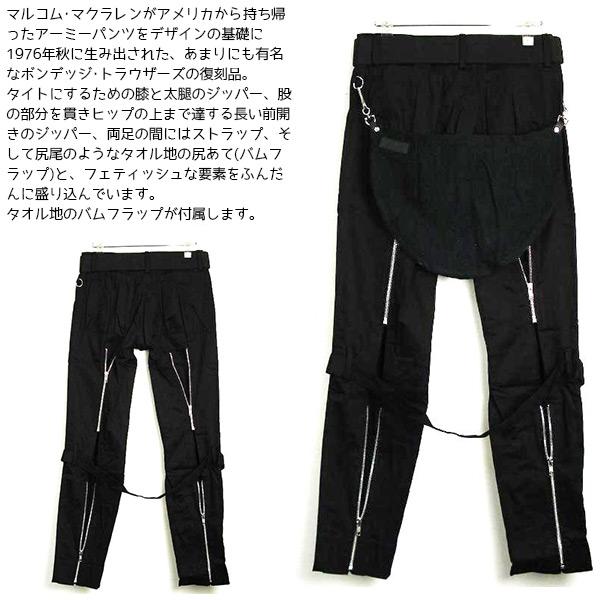 SEDITIONARIES by 666 セディショナリーズ正規取扱店