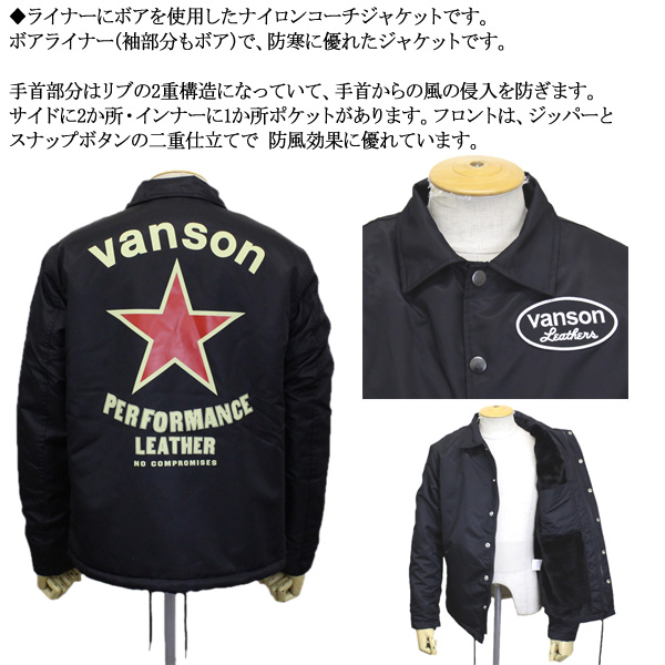 vanson(バンソン)正規取扱店