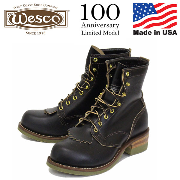 Wesco(ウェスコ)正規取扱店THREEWOOD(スリーウッド)